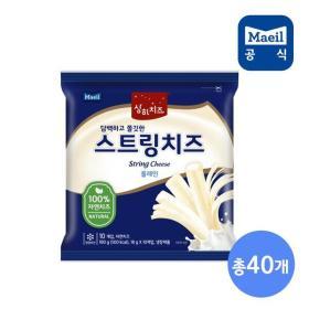 매일유업 상하 스트링치즈 플레인맛 18g 10개입 4봉