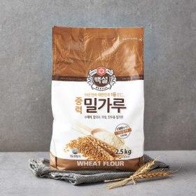 CJ 백설 밀가루 2.5kg (중력1등급)