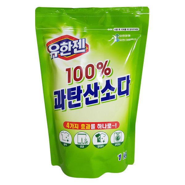 유한젠 100% 과탄산소다 1kg 세탁세제 세탁용 상품이미지