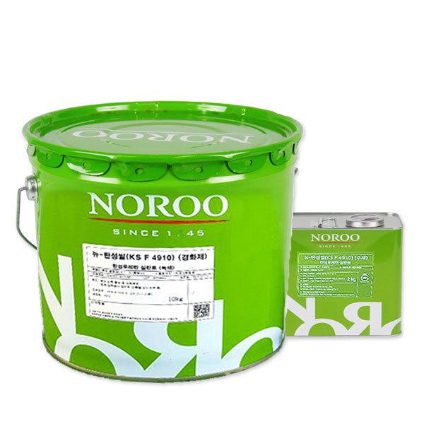 뉴 탄성씰(KS F 4910) 12kg 녹색 /2액형 우레탄실란트 상품이미지