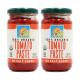 2개 Bionaturae 100% 토마토 퓨레 페이스트 소스 200 g 빠른직구