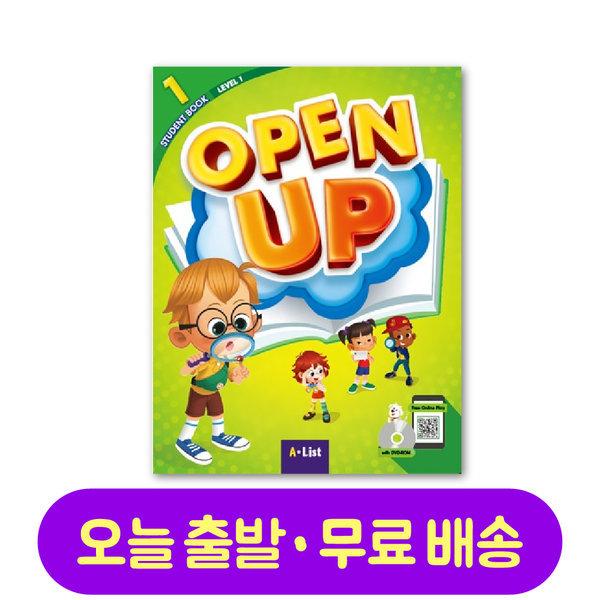 코스북 오픈업 Open Up 레벨 1 교재 상품이미지