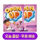 코스북 오픈업 Open Up 2 SET 교재 + 워크북 세트