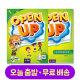 코스북 오픈업 Open Up 1 SET 교재 + 워크북 세트