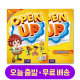 코스북 오픈업 Open Up Starter SET 교재 + 워크북 세트