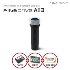 [파인드라이브] AI 3 스틱형 네비게이션 32GB 현대기아르노쌍용쉐보레