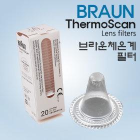 브라운 체온계필터 1박스 20P 6520 6030 6510 호환가능