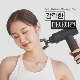 강력한 마사지건 1개 어깨 손발 목 허리 복부 승모근