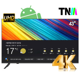 TNM 구글안드로이드 43인치 UHD LEDTV 벽걸이 방문설치