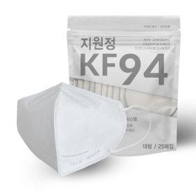 새부리형 KF94 대형 마스크 100매 지원정 비말차단