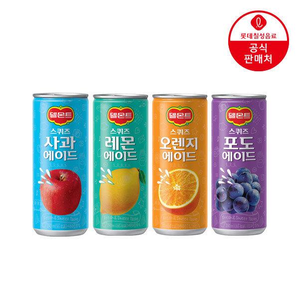 델몬트 스퀴즈에이드(오렌지/포도/레몬/사과) 240ml30캔 상품이미지