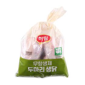 (행사상품)무항생제_두마리생닭_1kgx2입
