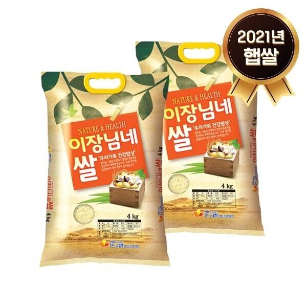 2020년 햅쌀 논앤밭 이장님네쌀 4Kg+4kg(총2포) 상품이미지