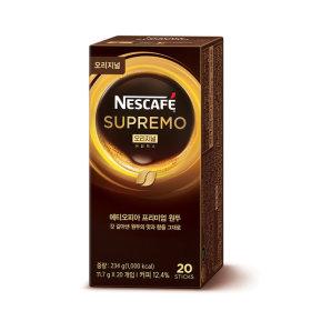 네스카페 수프리모 오리지널 믹스 20T