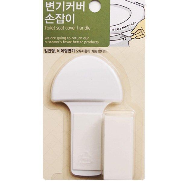 (제이큐) 뚜껑 핸들 시트 카바 변기커버손잡이 상품이미지