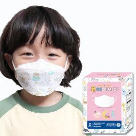 국산 초소형 영유아 유아동 마스크  퓨어베이비 30매