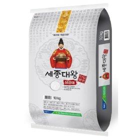 세종대왕_삼광쌀_10KG 포