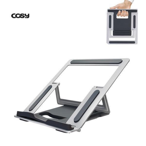 코시 실버 메탈 노트북 받침대 (4단높이조절) NS2082 상품이미지