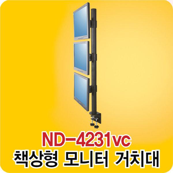ND-4231VC 모니터 거치대/14~29 모니터/TV 3대 받침대 상품이미지
