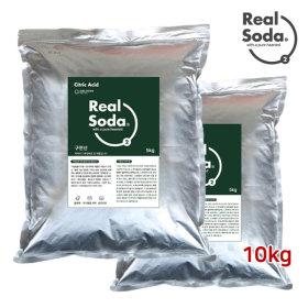 리얼소다 구연산 10kg 대용량 식용구연산 무수구연산