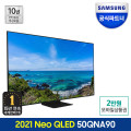 삼성 게이밍 QLED 4K TV KQ50QNA90AFXKR 스탠드