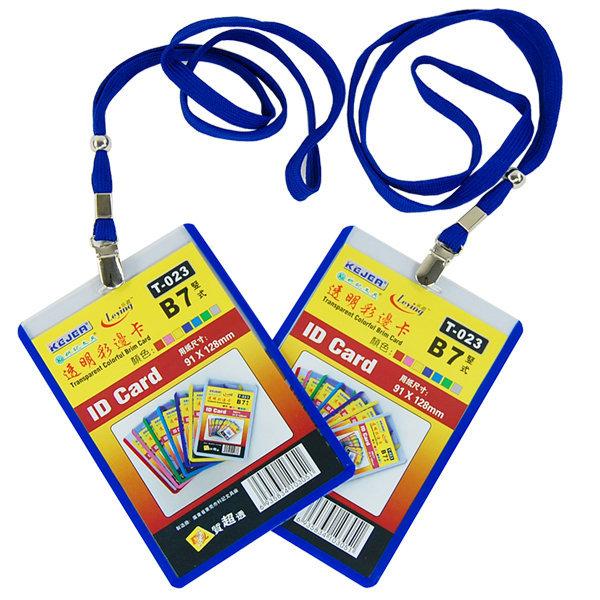 각종 컨벤션용 아이디카드 신분증 케이스 명찰 이름표 상품이미지