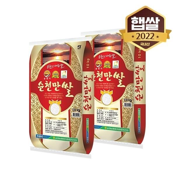 이쌀이다  순천만 쌀 20kg 상품이미지