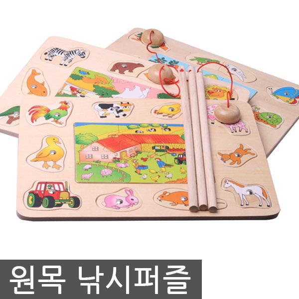 원목 낚시놀이 영유아학습교구 원목퍼즐 놀이학습 상품이미지