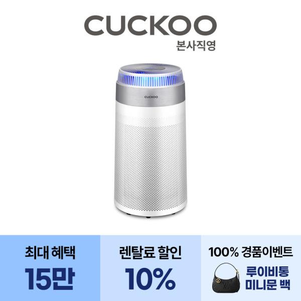 본사직영 -쿠쿠 렌탈 25W10FWS 공기청정기/상품권15만 상품이미지
