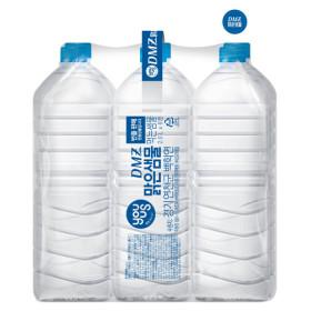 유어스 DMZ맑은샘물 2L 6(무라벨)