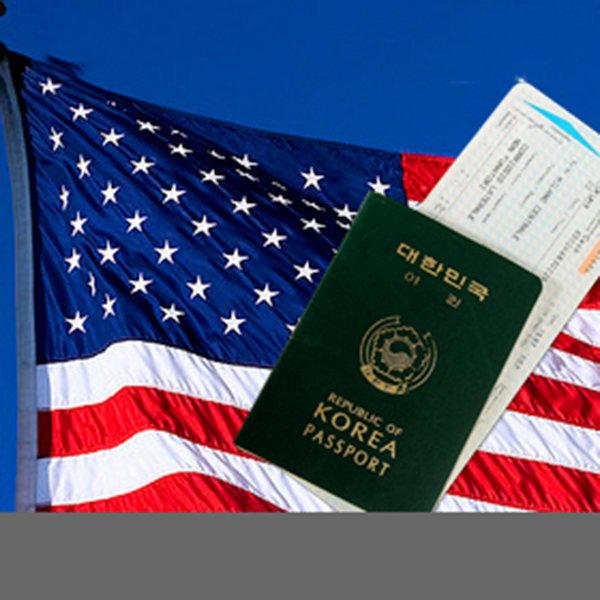 미국 ESTA/미국 무비자 승인 필수/미국 전지역 항공권 상담 가능/미국 비자/정확/LAX/CHI/JFK/ATL/SFO/SEA/ 상품이미지