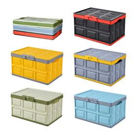 (30L) 접이식 버클형 박스 트렁크 장난감 수납 정리함