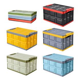 (55L) 접이식 버클형 박스 트렁크 장난감 수납 정리함