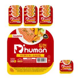 듀먼 강아지 자연화식 연어채소 50g 10+1팩/ba49