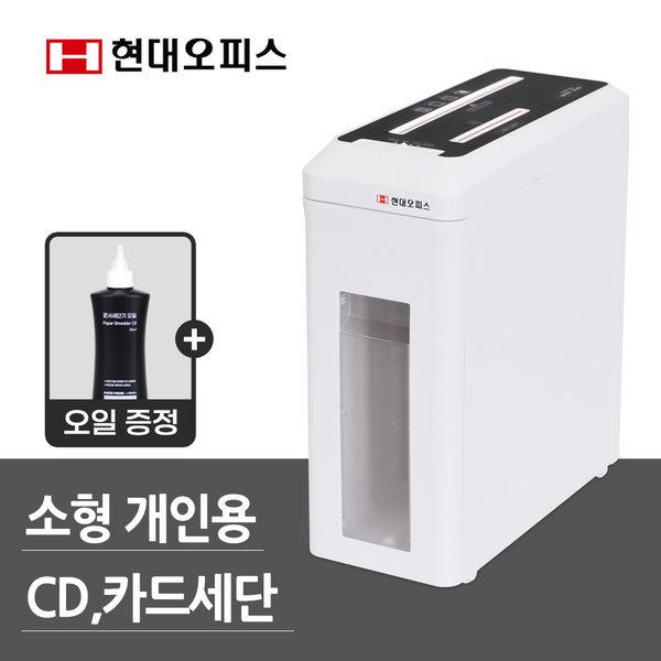 문서세단기 PK-760CD  파쇄기 7매 11L 오일증정 상품이미지
