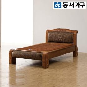 [동서가구]  효도선물  길가온 황토 싱글 흙침대(황토볼보료) DF919151
