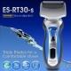 파나소닉 전기면도기 ES-RT30 3중면도날/생활방수/1시간급속충전/특수코팅날/무빙헤드/강력모터s 상품이미지