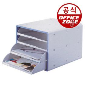 시스맥스 LUX 럭스 오픈형 서류함 4단 280041 수납함