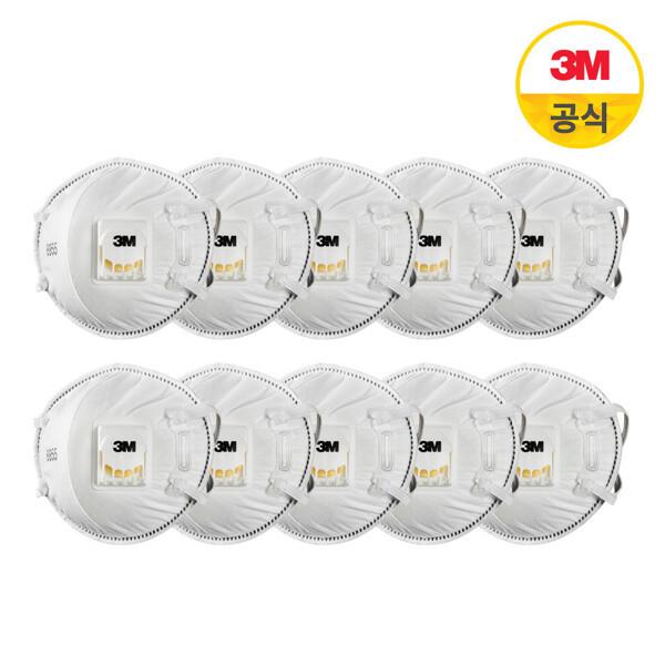 (현대Hmall)3M 1급 방진마스크 8955K 10개입 상품이미지