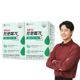 프로메가 식물성 오메가3 듀얼 2박스 (총2개월분)
