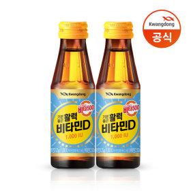 기분좋은 활력 비타민D 100ml 20병/음료