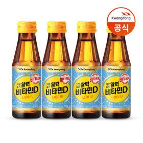 기분좋은 활력 비타민D 100ml 40병/음료 +제니굿즈2종