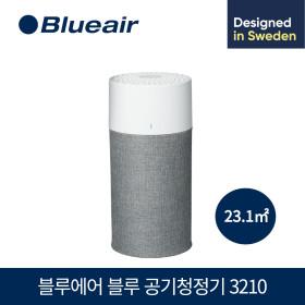 2021 블루에어 3210 블루 공기청정기