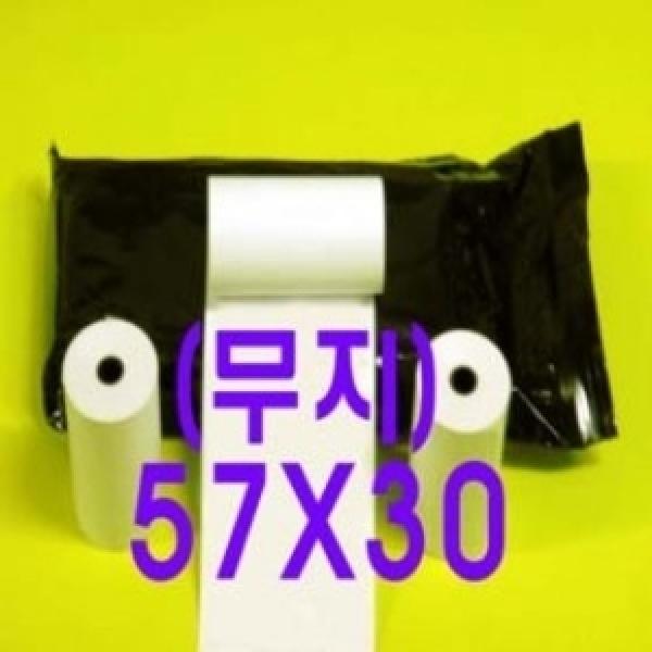 57 30 6지관(무지)/1BOX-100롤/PDA용지/핸디터미널/무선단말기용지/롤영수증용지/감열지/택시카드용지 상품이미지