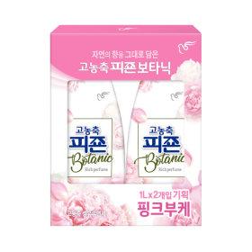 고농축피죤 보타닉 1L 2개 핑크부케