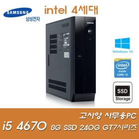 4세대 i5 4670 8G 240G GT730 고급사무용 인강 슬림PC