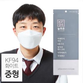 늘푸른 KF94 화이트 중형 50매 귀안아픈 마스크