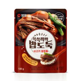 샘표 쓱쓱싹싹 밥도둑 쇠고기 장조림 130g