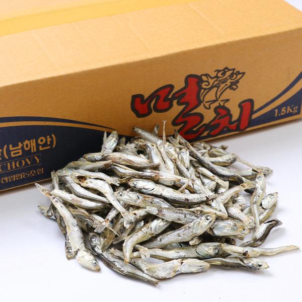 통영산 주바멸치 국물 다시 육수용 1.5kg 국내산(상) 상품이미지