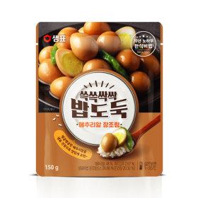 샘표 쓱쓱싹싹 밥도둑 메추리알 장조림 150g
